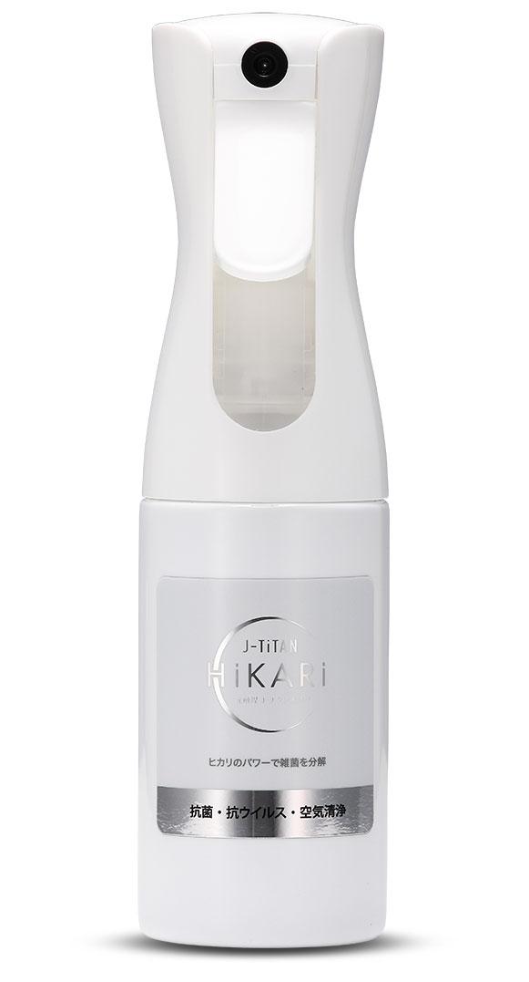 HiKARiボトル200ミリリットル