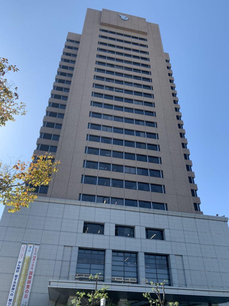 東大阪市役所本庁舎