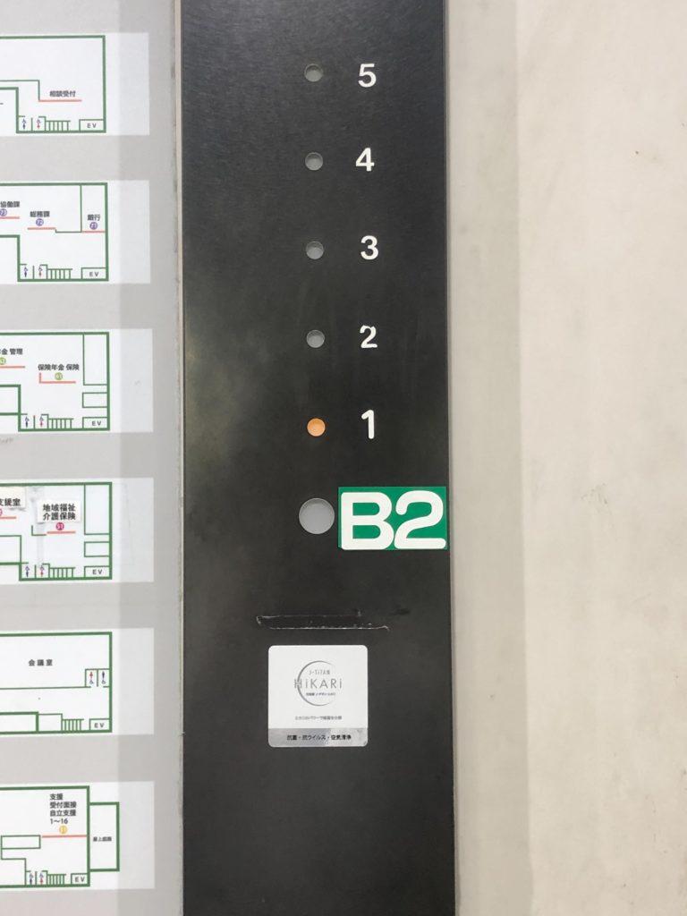 西成区役所B2エレベーター