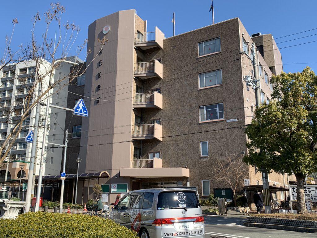 大阪市大正区役所