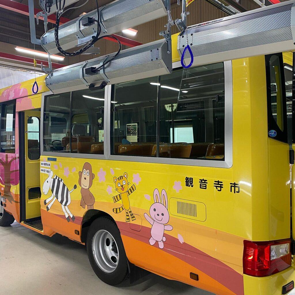 観音寺市役所スクールバス