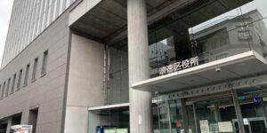大阪市浪速区役所庁舎