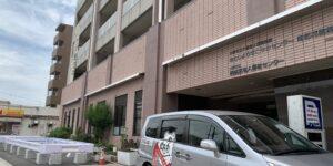 大阪市西成老人福祉センター01